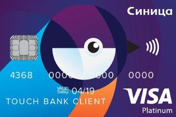 Розничная сеть «Ростелекома» и Touch Bank представляют новую банковскую карту «Синица»