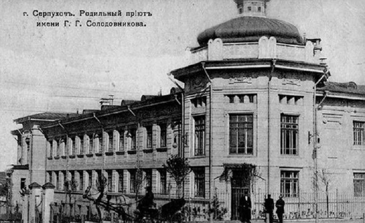 Родильный приют им. Солодовникова, нач. 20 века