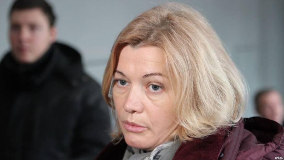 ТКГ обсудит поиск и распознавание тел погибших на Донбассе – Геращенко