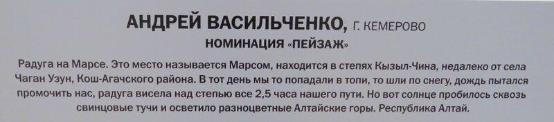 https://img-fotki.yandex.ru/get/772910/140132613.6a7/0_2410e1_bbdf647b_XL.jpg
