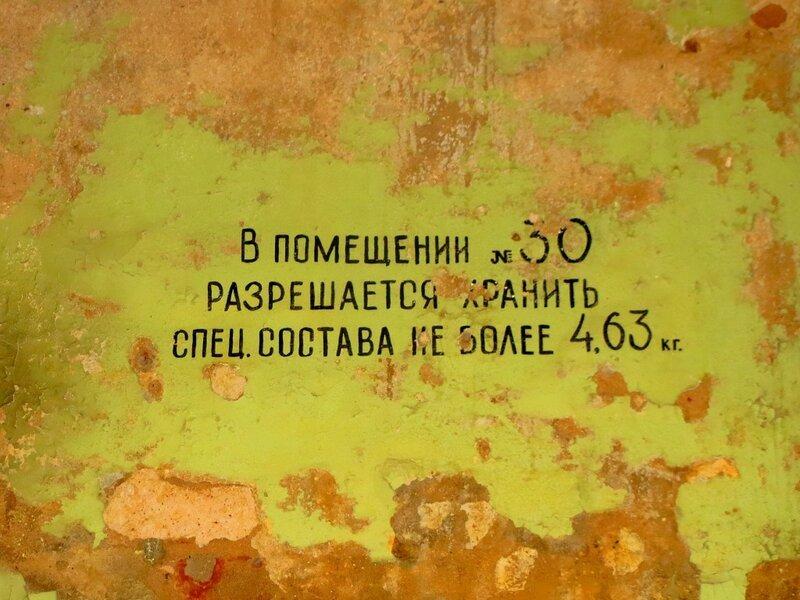 ЗИМ мазут 144.JPG