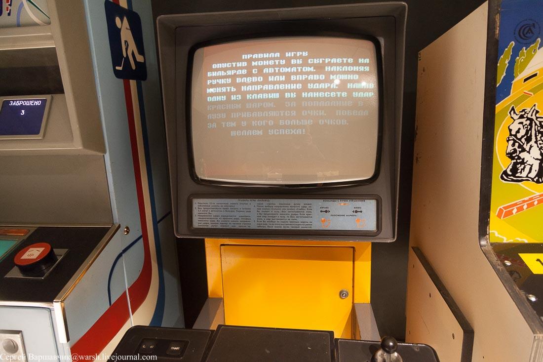 Игровые автоматы серпухов работа отзывы и хвасты платья казино модель 718 2015