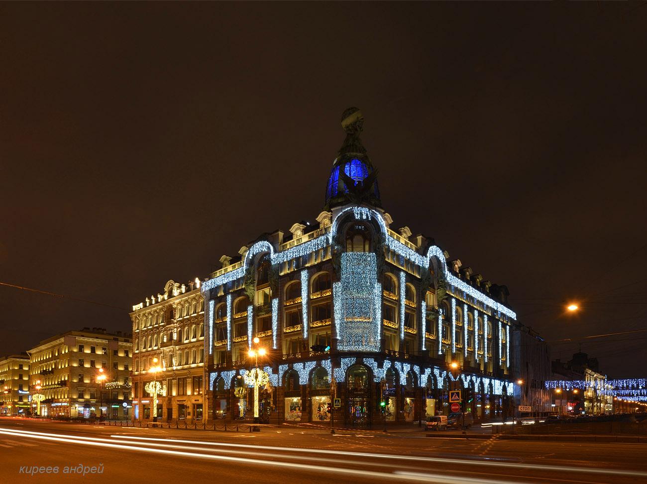 Новогодний Невский проспект.