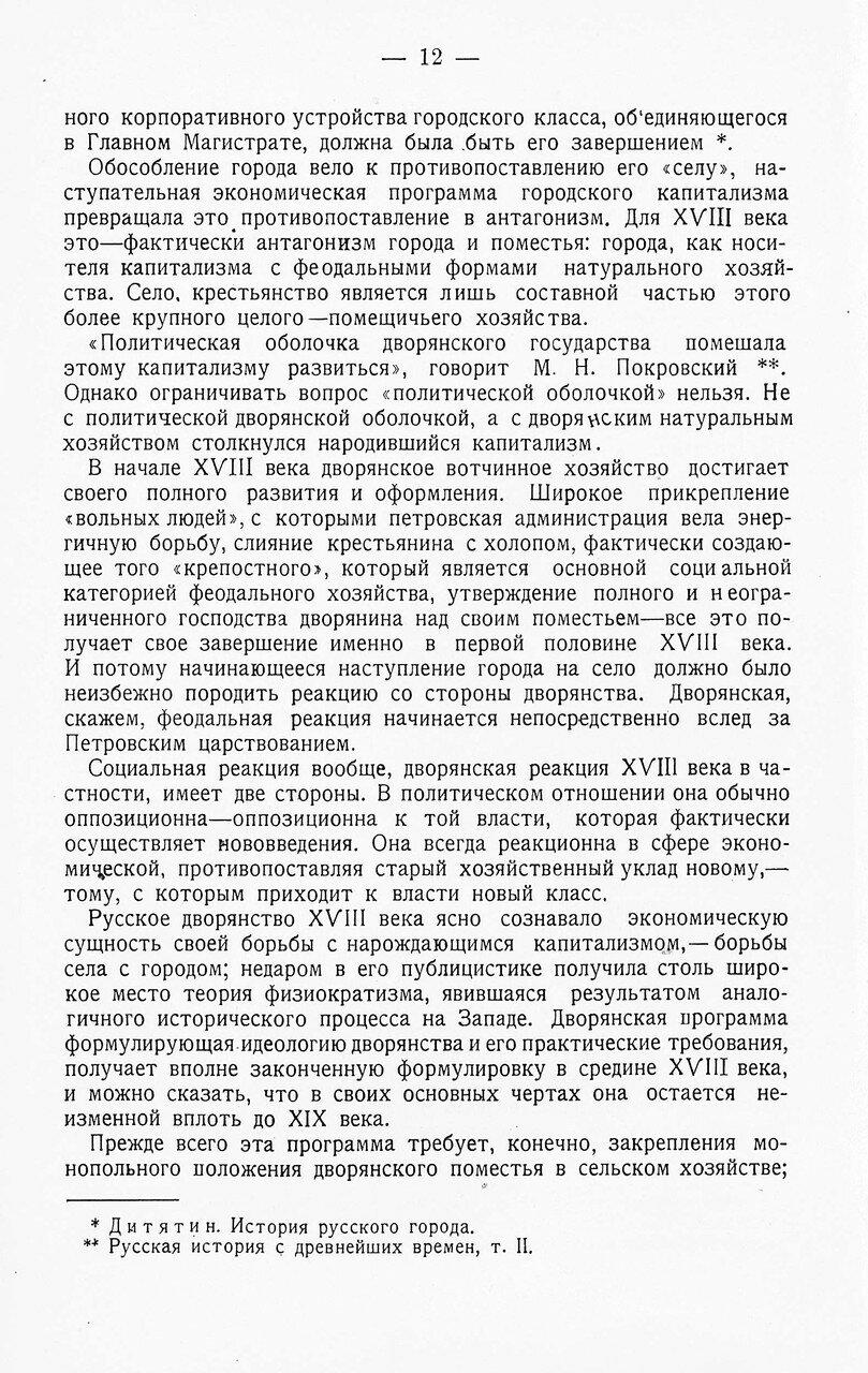 https://img-fotki.yandex.ru/get/772910/199368979.73/0_207ca4_c1ea6533_XXXL.jpg