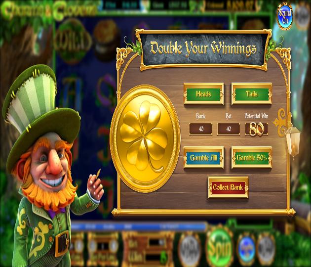 игровой автомат удвоить выигрыш