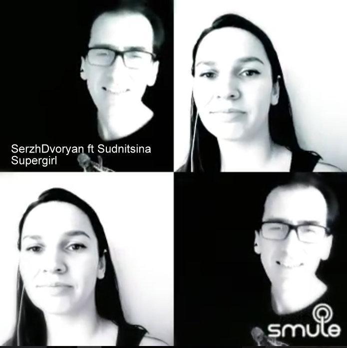 Supergirl - SerzhDvoryan ft Sudnitsina (cover Reamonn) скрин видео