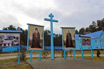 Святогорская икона в скиту св. прав. Анны