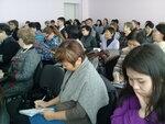 Совещание учителей русского языка