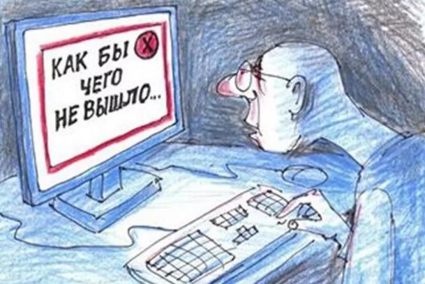 интернет_запрет.png