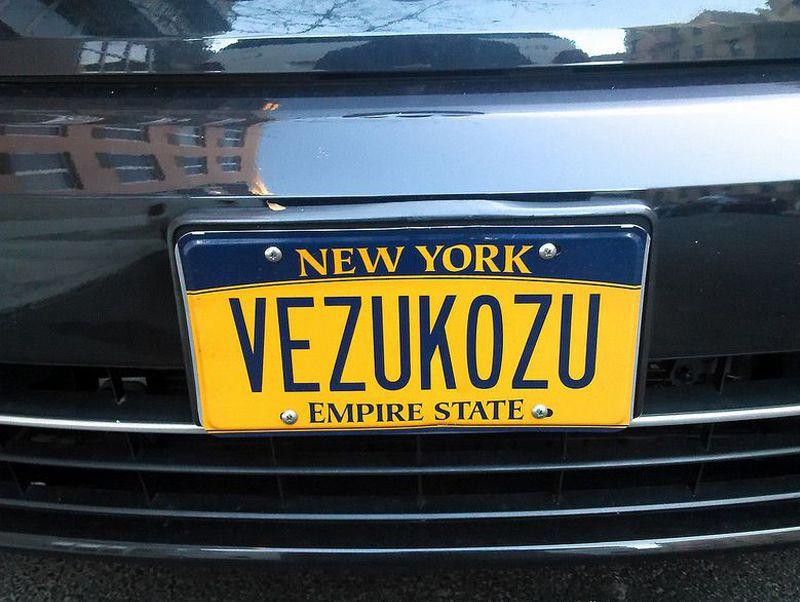 Наши в Нью-Йорке