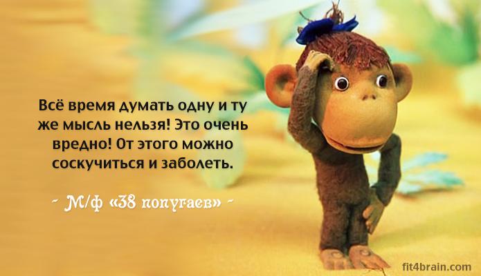5 мудрых цитат из мультфильмов (5 фото)
