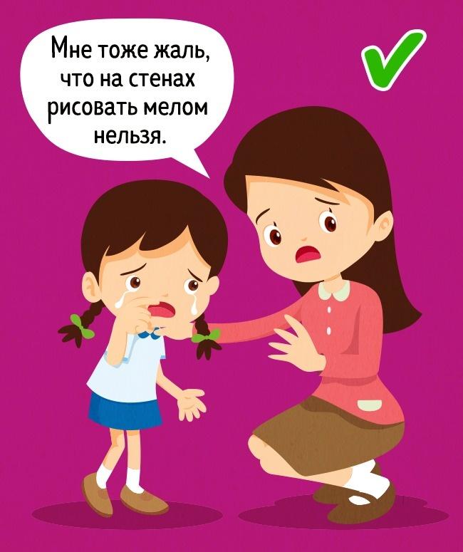 © depositphotos     Запрещая ребенку что-либо, выего обижаете. Покрайней мере, для него