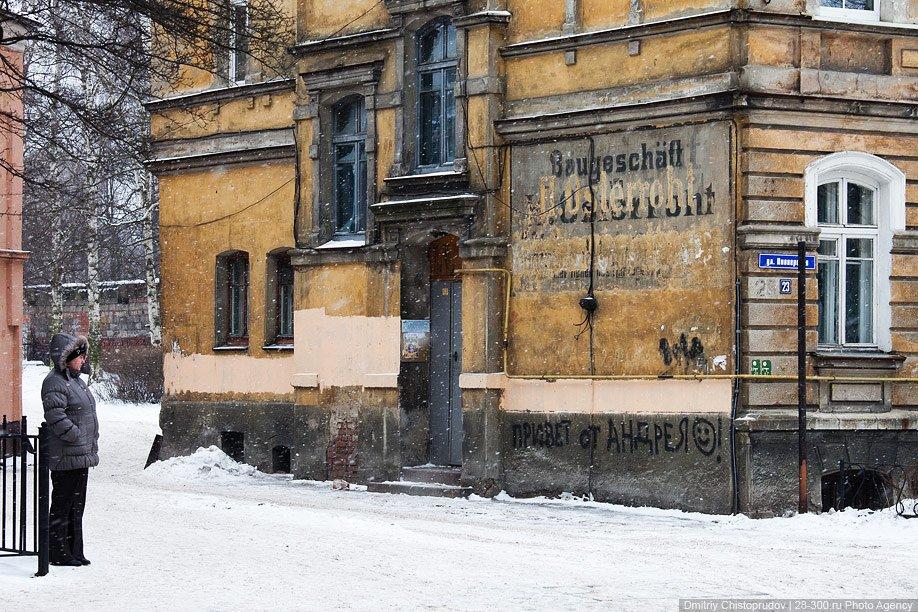 В городе три типа построек: — старые немецкие дома, — лаконичные совковые постройки (как в правом ве