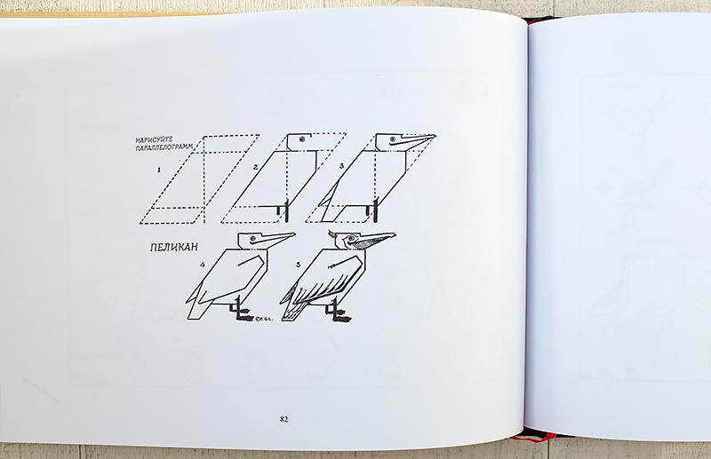 желейчики-неидеальный-блокнот-что-рисовать-и-как-рисовать-отзыв14.jpg