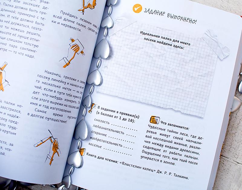 детские-книги-на-новый-год-чевостик-отзыв23.jpg