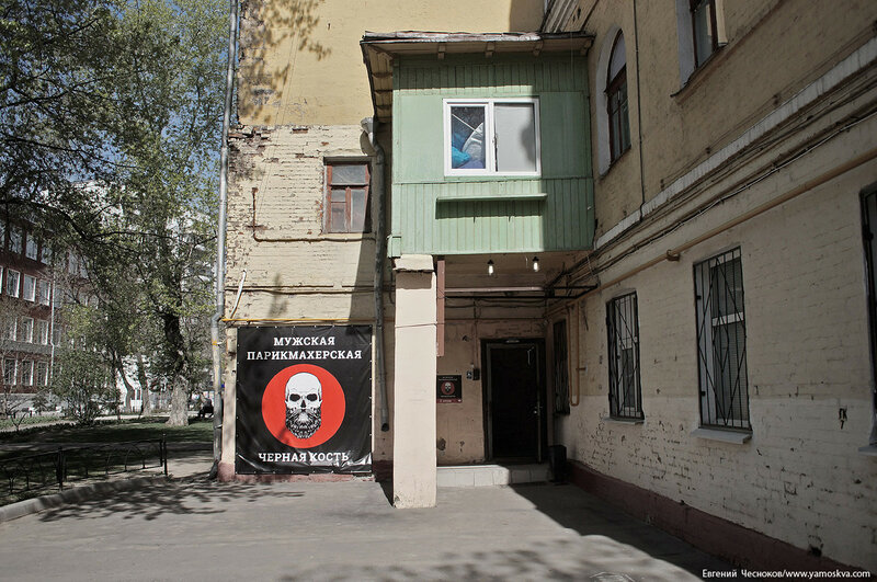 28. Бауманская ул. д46. 05.05.17.02..jpg