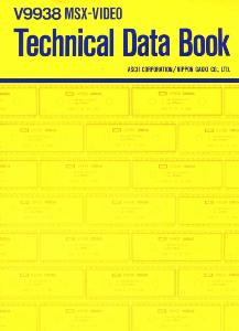 Техническая документация, описания, схемы, разное. Ч 2. - Страница 25 0_13148b_341fd5bf_orig