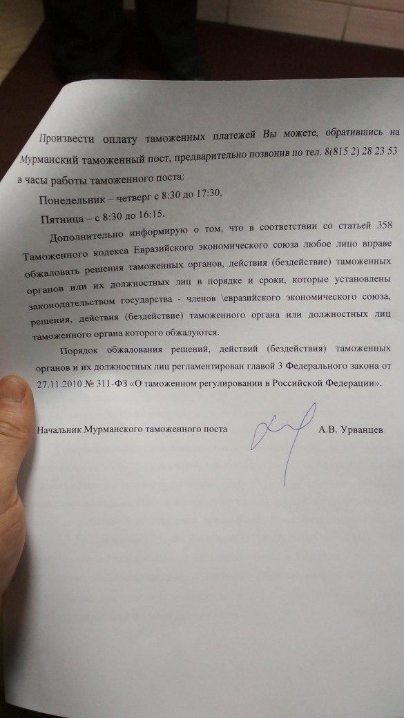 https://img-fotki.yandex.ru/get/772910/55177113.10/0_15a02b_5cf1d7fe_orig.jpg