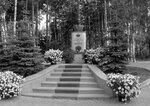 Памятник Святому Страстотерпцу Царю Николю II.  Ганина Яма. Екатеринбург