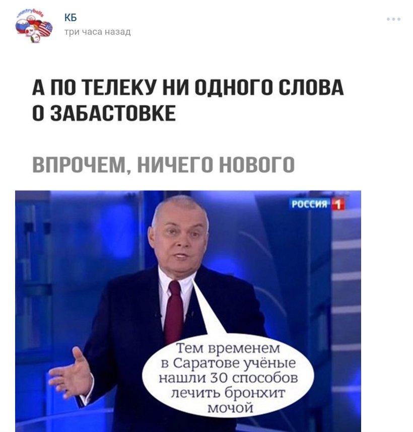 Забастовка Навального 28.01.2018 - 59