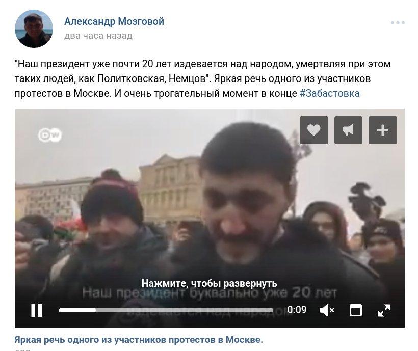 Забастовка Навального 28.01.2018 - 62