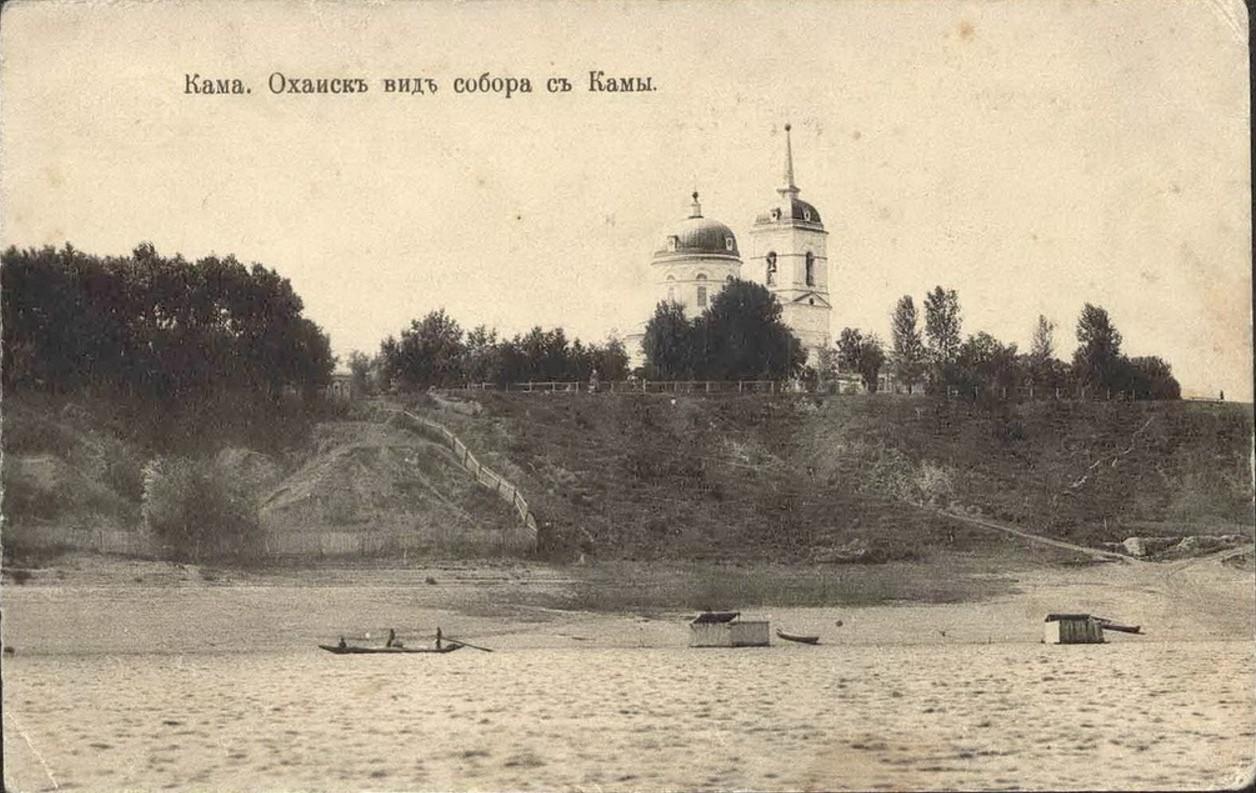 Вид Собора с реки Камы