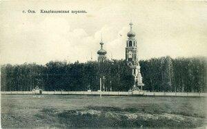 Кладбищенская церковь Казанской иконы Божией Матери