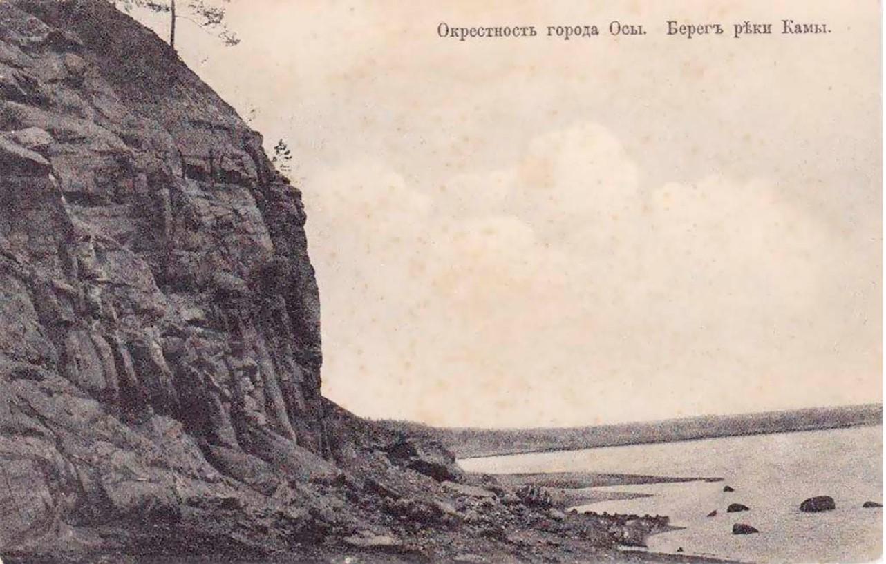 Окрестности города. Берег реки Камы