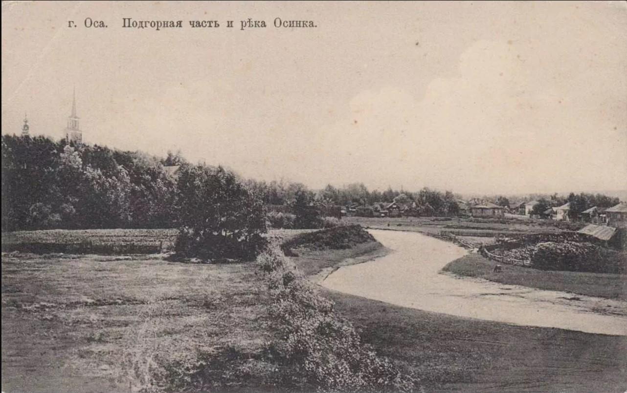 Подгорная часть и река Осинка