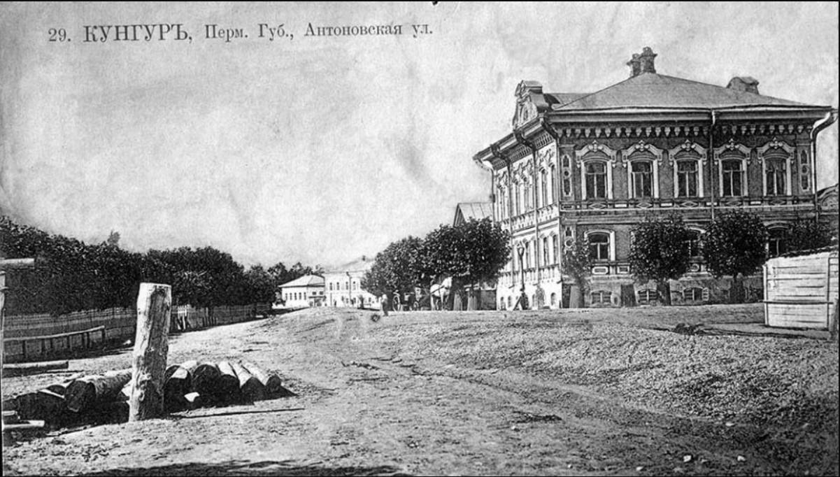 Дом купца А.М. Пономарева