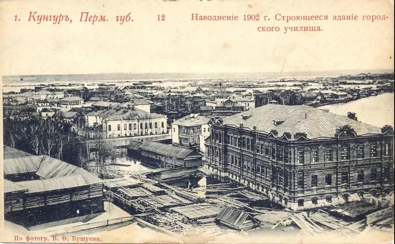 Наводнение 1902. Строящееся здание городского училища