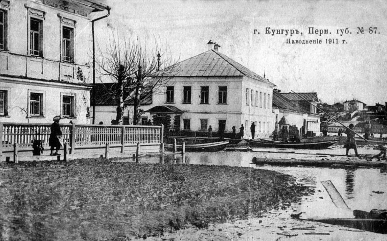 Наводнение 1911