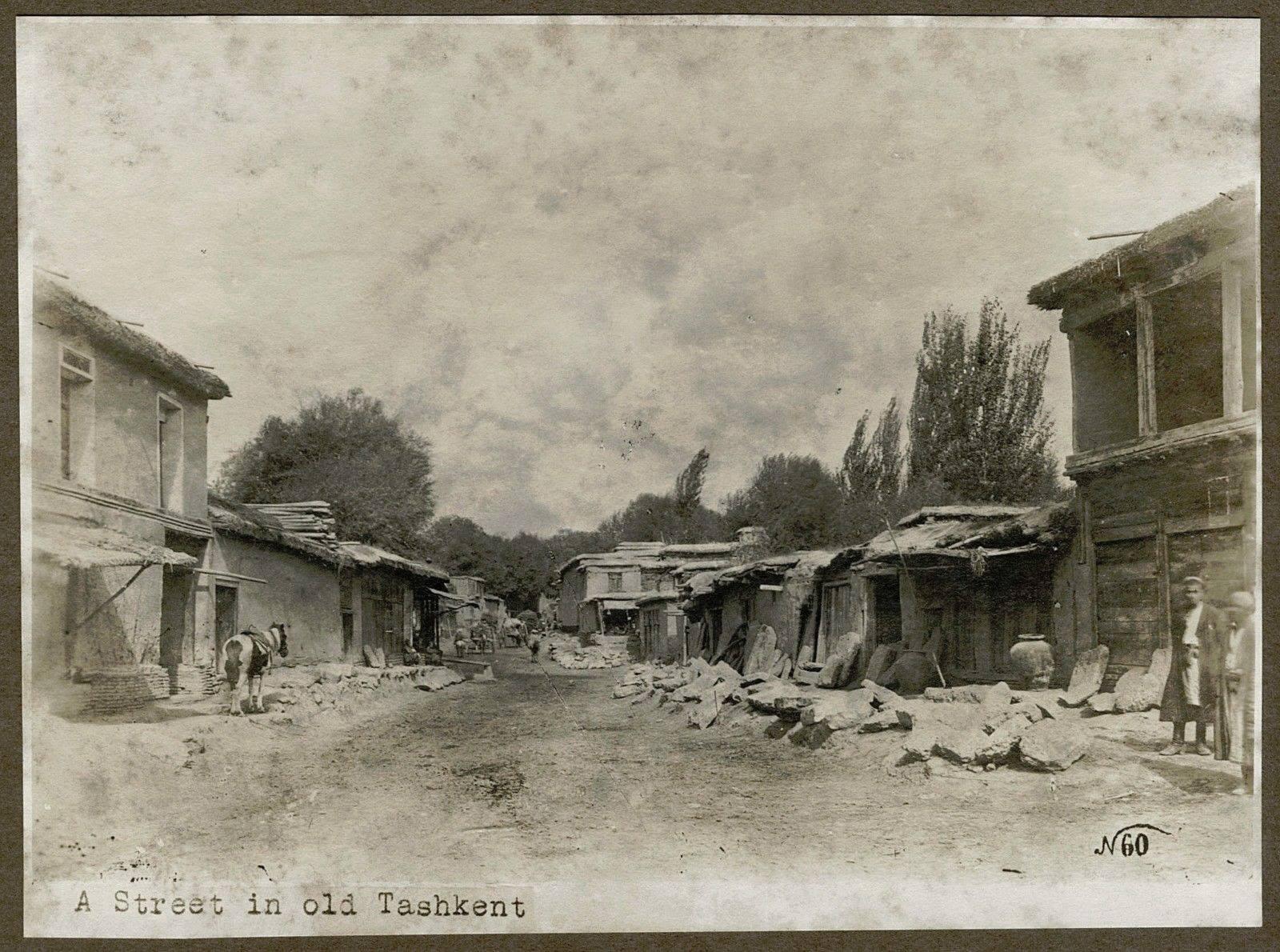 Улица в Старом городе. 1890-1900