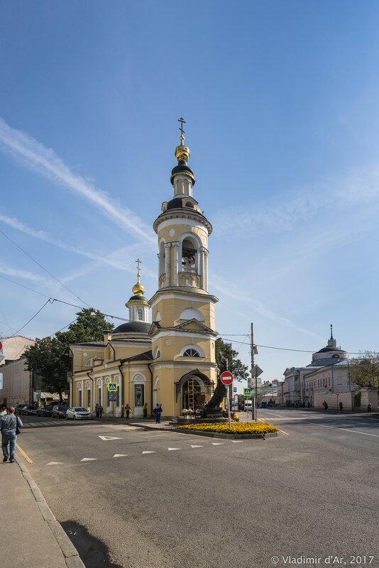 Окрестности Ивановской горки