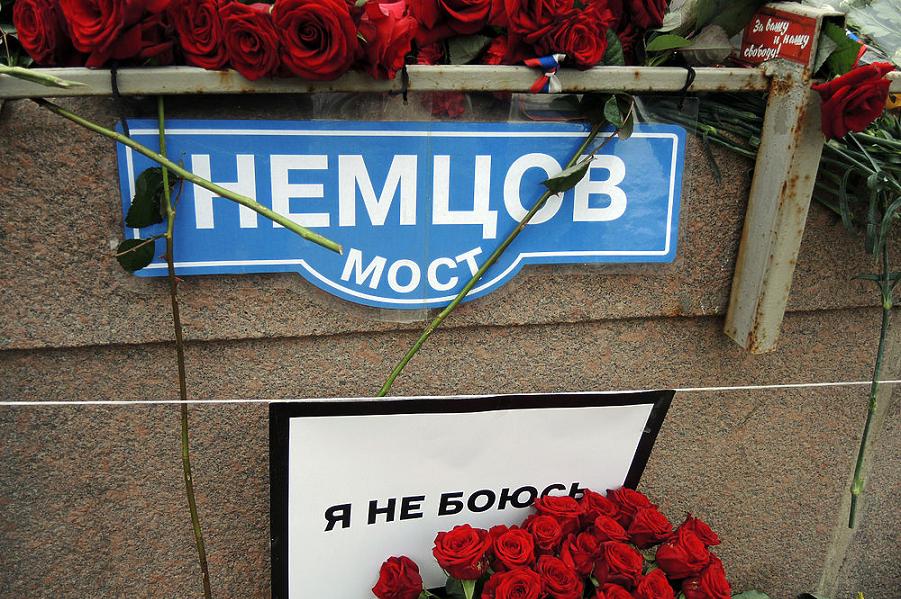 Немцов мост 2.png