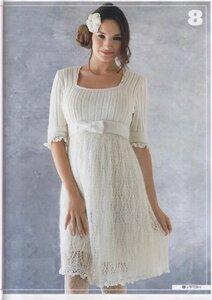 Белый Бутончик -платье ампир. Наши воплощения