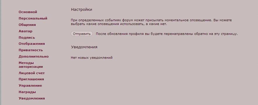 https://img-fotki.yandex.ru/get/8/176512308.30/0_13efcd_643a8aed_orig