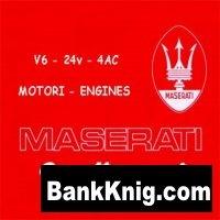 Книга Maserati Biturbo Quattroporte IV - V6 2.0 & 2.8 Engine Service Manual pdf 116Мб