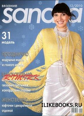 Sandra № 12 2010