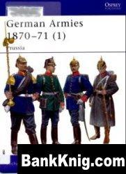 Книга German Armies 1870-71 (1): Prussia [Osprey Men-at-Arms 416]