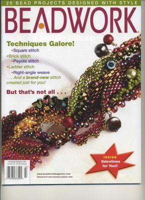 Журнал BeadWork 02-2006