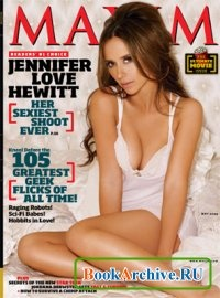 Журнал Maxim №5 (май 2009) USA