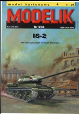 Журнал Тяжелый танк ИС-2 [Modelik 2004-09]