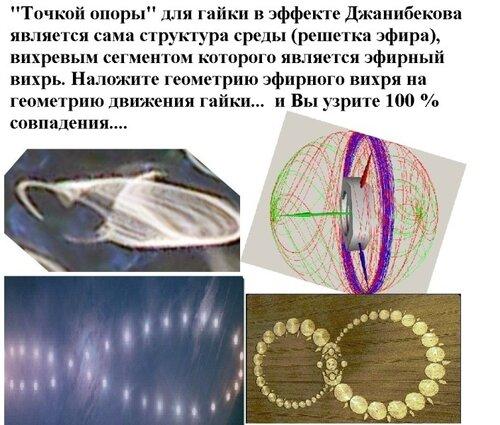 Новые картинки в мироздании 0_99080_71c0cd4a_L