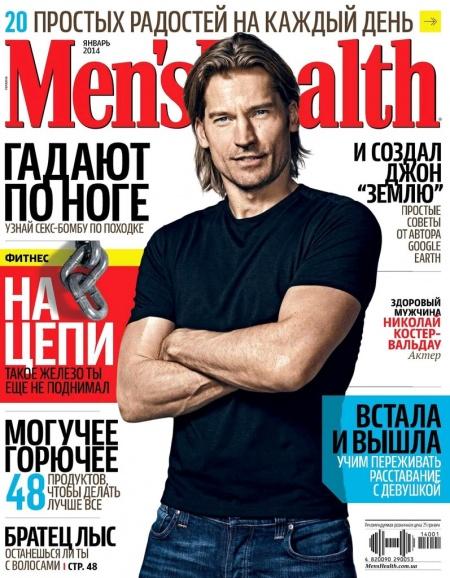 Книга Журнал:  Mens Health №1 (январь 2014) Украина