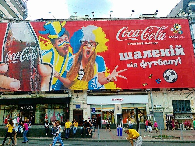Реклама Кока-Колы на Крещатике