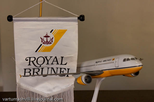 Брунейские авиалинии