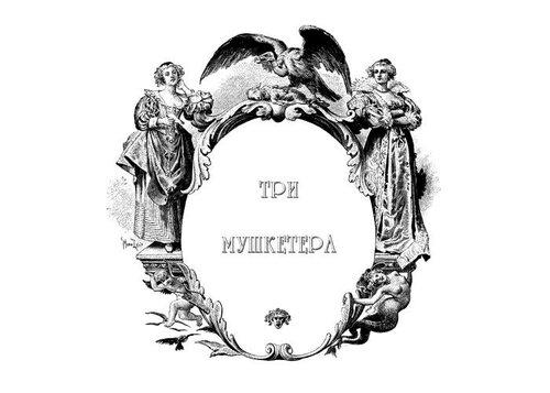 http://img-fotki.yandex.ru/get/8/56879152.5/0_aadbf_ef256cd8_L