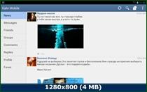 Vkontakte Kate Mobile Pro (Android приложения)