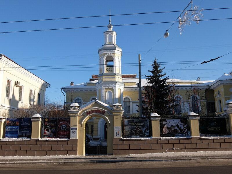 Томск - Краеведческий музей